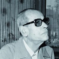 Naguib Mahfuz